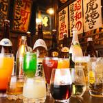 昭和食堂 - ドリンク写真: