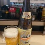 種よし - 瓶ビール!