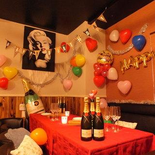 誕生日・記念日・PARTYの様々なシーンを個室で♪