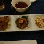 中国薬膳料理 星福 - 3種前菜