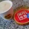ハートランドショップ - 料理写真:稚内アイス 宗谷の塩