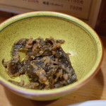 八たん - 青唐辛子味噌漬