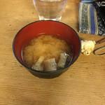 69563722 - 味噌スープ‼︎