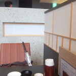 日本料理 田や - 店内