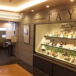 日本料理 田や - 入口