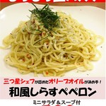 テイスティングバー 柴田屋酒店 - 高級オリーブオイル使用!