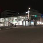69568321 - 稚内駅に隣接