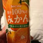 69568328 - セイコマ特製みかんジュース