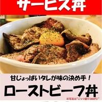 テイスティングバー 柴田屋酒店 - ワンコインランチ!