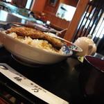 藤乃 - 丼は浅め