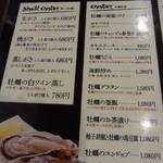 69572541 - 料理メニュー