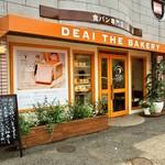 食パン専門店 デアイ・ザ・ベーカリー - お店 外観