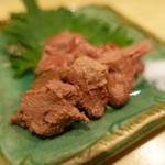 鶏屋 丸高 - 「低温調理の白肝」はトロトロ(650円)