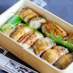 69576109 - 穴子寿司