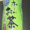 サークルK - ドリンク写真:おーいお茶 冷凍ボトル 163円