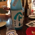 本家あべや 秋田純米酒処 - やまとしずく夏のヤマト