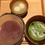 茶洒 金田中 -