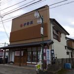 伊勢屋 - 水戸街道沿い