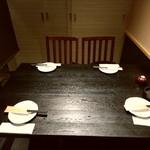 創作和食 個室居酒屋 楓葉の響 - 【2017.7.04(火)】テーブル席