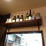 オ・コントワール・ド・ローキデ - ☆店内の雰囲気(*^_^*)☆