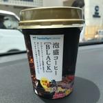 新里酒造 - ドリンク写真: