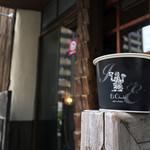 69589718 - 塩ミルクチョコチップアイス