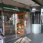 洋菓子の森コスモス - 店舗の正面です。県道2号に面しています。