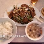 6959799 - サービスランチ レバニラ炒め定食600円