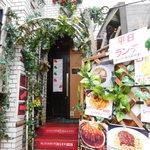 イタリアン ピザ レストラン トスカーナ - 外にはメニューがいっぱい