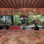 函館湯の川 啄木亭 - ホテルロビー