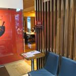 カユ デ ロワ - 綺麗めの中華とカフェをハイブリッドしたような店装1