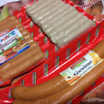 インビスハライコ - ドイツソーセージ! 美味しいです。