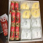 69592638 - 薩摩蒸氣屋 菓々子横丁 かるかんまんじゅう かすたどん はるこま
