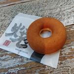 69592643 - 薩摩蒸氣屋 菓々子横丁 焼きどーなつ