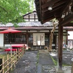 69594036 - 嵯峨釈迦堂 境内にある湯豆腐のお店です