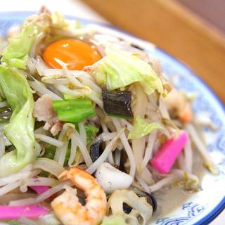 野菜たっぷり優しい旨味にあふれるスープが印象的なちゃんぽん