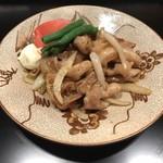 蒼樂 - 生姜焼き