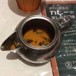 69599781 - 赤の山椒のタイカレー黒酢仕立