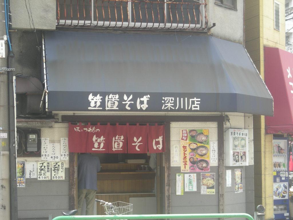 笠置そば 深川店