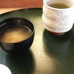6960121 - お茶とみそ汁