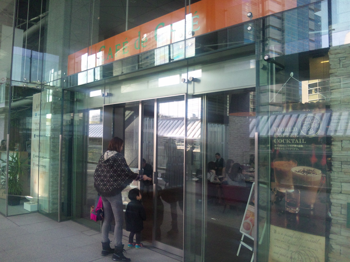 カフェ ド クリエ 品川グランドセントラルタワー店