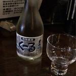 炉端 蝦夷の里 - 男山 特別純米 くーる