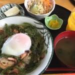 69600461 - 磯丼