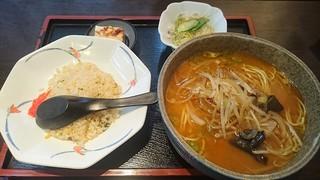 満洲味 - 味噌ラーメン定食