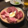焼肉酒房燔家 - 料理写真: