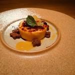 Ristorante KISAKU - カボチャとマンゴーのシブースト パッションフルーツ