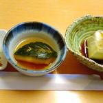 安庵 - 小鉢