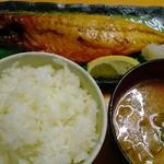 安庵 - 鯖の塩焼き定食
