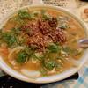 Pegasasu - 料理写真:ペガサス特製 ピリ辛・みそ担々麵