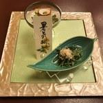 Ningyouchouimahan - 前菜(とうもろこし寄せ・三つ葉のお浸し)